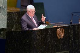 الرئيس يلقي كلمة هامة امام الأمم المتحدة