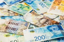 أسعار صرف العملات مقابل الشيقل اليوم الأربعاء