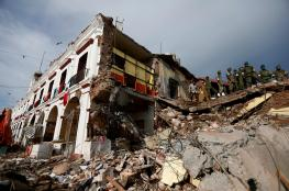 المباني تتمايل لأكثر من دقيقة جراء زلزال قوي ضرب المكسيك