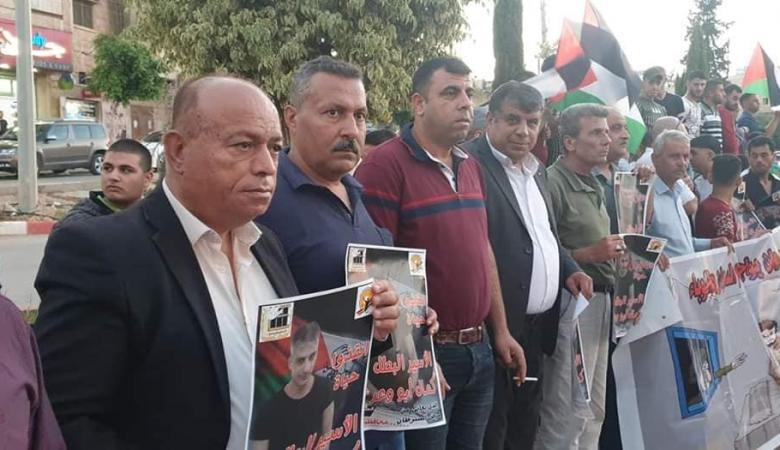 طوباس: وقفة اسناد مع الأسرى المرضى في سجون الاحتلال