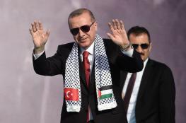 اردوغان : الوضع في فلسطين والقدس يزداد سوء يوما بعد يوم