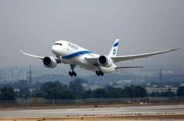 طائرة اسرائيلية تصل السودان في زيارة خاطفة