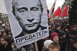 آلاف الروس يتظاهرون لتأييد مقاطعة الانتخابات الرئاسية