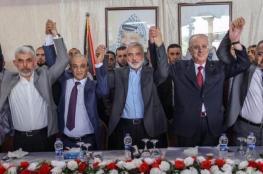 حوارات المصالحة تنطلق اليوم في القاهرة