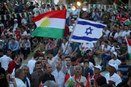 العراق يصفع الاكراد ويصدر قراراً بتجريم كل من يرفع العلم الاسرائيلي