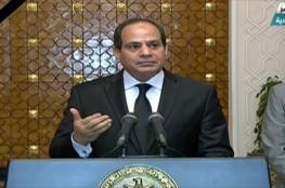 السيسي يعلن حالة الطوارئ بمصر لـ3 أشهر
