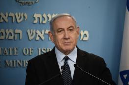 النيابة الاسرائيلية تبدأ باجراءات محاكمة نتنياهو