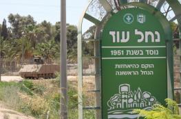 الجيش يلغي إحدى أهم الفعاليات السنوية بمستوطنات غلاف غزة