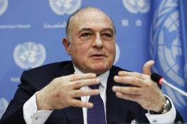 وزارة المالية تقرر تخفيض الضريبة المفروضة على الأغنياء