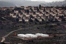 """الاحتلال ينوي توسيع مستوطنة """"شيلو"""""""