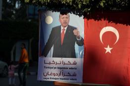 """تركيا تشن هجوماً حادا على """"اسرائيل """""""