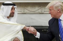 الامارات تعلن دعمها الخطة الامريكية المتعلقة بدعم الاستثمار في فلسطين