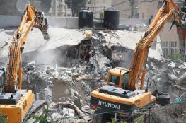 الاحتلال يهدم بناية سكنية وتجارية في القدس
