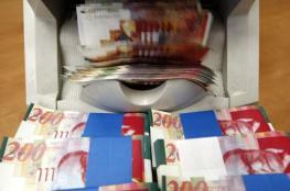 الدولار يعاود الانخفاض مرة أخرى