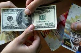 استقرار  هبوط سعر الدولار  أمام الشيقل