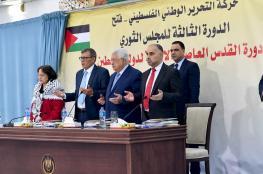 انطلاق الدورة الثالثة للمجلس الثوري في رام الله
