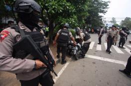 اندونيسيا تحبط هجوماً خطيراً لداعش