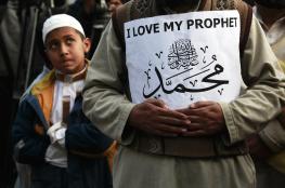 مجلس حكماء المسلمين يقاضي مجلة تشارلي إيبدو الفرنسية