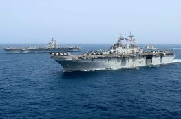 ايران : حاملة طائرات امريكية لم تتجرأ على دخول مياه الخليج