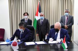 اليابان تقدم دعما لفلسطين بقيمة 33 مليون دولار