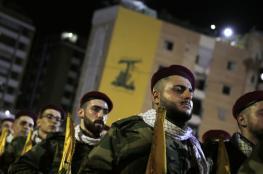 """كتلة """"حزب الله"""" النيابية ترشح حسان دياب لتشكيل حكومة لبنانية جديدة"""