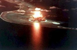 مطالبات في المانيا بالتخلص من الأسلحة النووية الامريكية