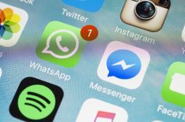 """القبض على شاب ابتز فتاة ماديا مقابل عدم نشر صور لها عبر تطبيق """"واتساب """""""