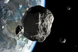 ناسا ..كويكب ضخم يقترب من الأرض