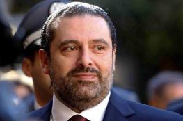 مسؤول كبير في الحكومة اللبنانية يطالب السعودية باطلاق سراح الحريري