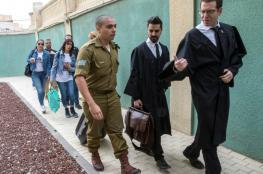 النيابة الاسرائيلية ترفض طلب الجندي القاتل بتأجيل دخوله السجن