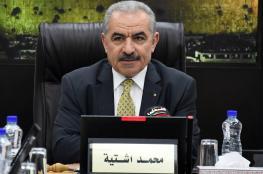 """حماس : اجتمعنا مع """"اشتيه """" في تركيا"""