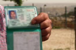 اصدار تصاريح لحاملي هوية الضفة الغربية والمتأخرين في غزة
