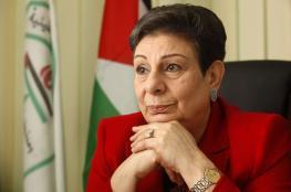 عشراوي تطالب المجتمع الدولي بمعاقبة إسرائيل على تصعيدها الاستيطاني