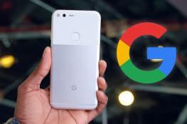 """غوغل : لا تشتروا هواتف ذكية ..انتظروا """"المفاجأة """""""
