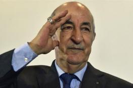 الرئيس الجزائري يطالب فرنسا بالاعتراف بما فعلته في بلاده