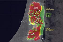 اعلام اسرائيلي يسرب تعديلات خرائط ضم الضفة الغربية
