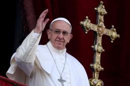 البابا يدعو لاستئناف المفاوضات بين الفلسطينيين والاسرائيليين