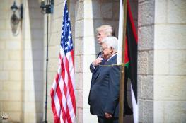 ترامب يصل بيت لحم ويجتمع بالرئيس عباس