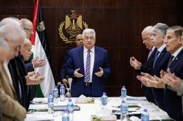 اللجنة التنفيذية تجتمع برام الله وتتخذ قرارات بشأن ورشة البحرين