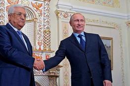 """الاحمد في روسيا لتسليم رسالة من الرئيس الى نظيره """"بوتين """""""