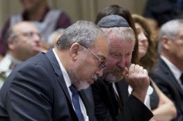 خلاف بين مندلبليت وليبرمان حول المفقودين داخل نفق غزة
