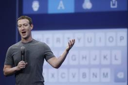 فيسبوك يعاني من قلة الأرباح ..والمؤسس يبحث عن خطة لجلب الأموال