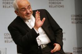 """واشنطن تعاقب وزير الخارجية الايراني والاخير يرد عليها : """"تلعبون بالنار """""""