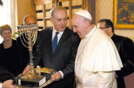 """محادثات بشأن زيارة محتملة لبابا الفاتيكان إلى """"إسرائيل"""" لدفع السلام"""