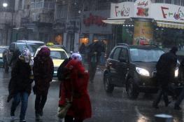 حالة الطقس : انخفاض على درجات الحرارة وفرصة لهطول أمطار مصحوبة بعواصف رعدية