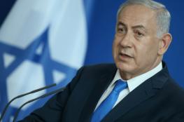أبرز مرشح لخلافة نتنياهو يتهمه بالاستسلام لحركة حماس