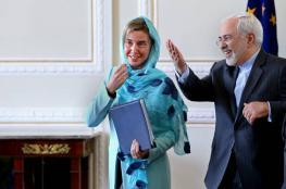 الاتحاد الاوروبي : سنقوم بانشاء آلية خاصة لتفادي العقوبات الامريكية على ايران