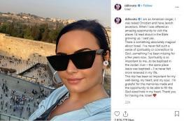 """مغنية امريكية تعتذر للفلسطينيين بعد زيارتها """"اسرائيل """""""
