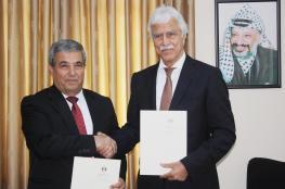 توقيع اتفاقية لبناء وتوسعة مدارس حكومية في غزة