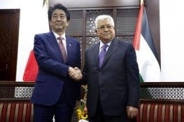 رسالة خطية من الرئيس لرئيس وزراء اليابان